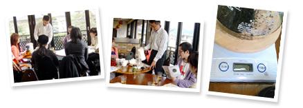 紅茶教室イメージ